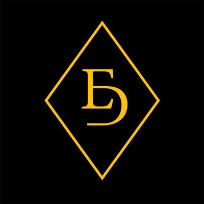 Deluxe Rarities Selection - Etienne Daho