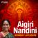 Aigiri Nandini - Bombay S. Jayashri
