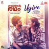 Uyire From Gauthamante Radham Single