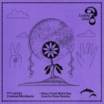 I Want Troll With You (Gentle Dom Remix) - Single
