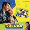 Raju Chacha Courage Comes In All Sizes Original Motion Picture Soundtrack