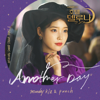 Another Day - Monday Kiz & Punch