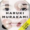 1Q84 (Unabridged) - Haruki Murakami, Jay Rubin (translator) & Philip Gabriel (translator)