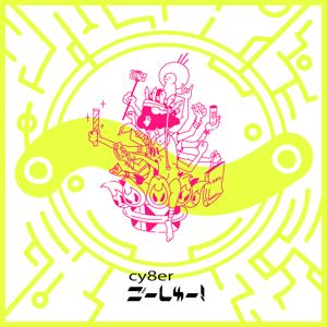 CY8ER - Go-Syu-! (Instrumental)