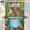 Yaadgar Ghazlen, Vol. 1