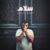 Salam - Elsayed Agamy