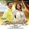 Sandamarudham (Original Motion Picture Soundtrack) - EP