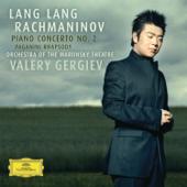Piano Concerto No. 2 in C Minor, Op. 18: 2. Adagio sostenuto (Live)