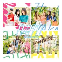ドレミソラシド (Special Edition) - EP - 日向坂46