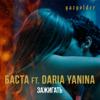 Зажигать feat Daria Yanina - Баста mp3