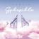 Sphesihle (feat. Mthunzi) - Thabsie