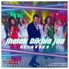 Jhalak Dikhla Jaa Reloaded (From