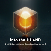 Into The I LAND Applicants Version I LAND - I LAND