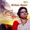 Sraboni Sen - Mohan Bansi artwork