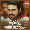 Bangaru Kodi Petta (Remix) [From