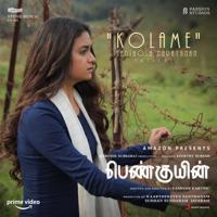 Santhosh Narayanan & Susha - Kolame (From