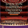 Shen Yun Symphony Orchestra - Shen Yun Symphony Orchestra 2016 Concert Tour artwork