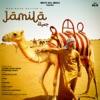 Jamila Single