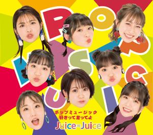 Juice=Juice - Borderline