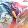 Adi Oka Idi Le (Original Motion Picture Soundtrack) - EP