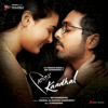 G. V. Prakash Kumar - 100% Kaadhal (Original Motion Picture Soundtrack)