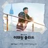 Lee Chan Sol - Still Fighting It artwork