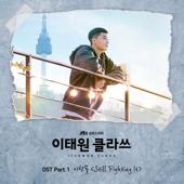Still Fighting It - Lee Chan Sol