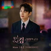 Maze  YONGZOO - YONGZOO