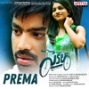 Prema From Cycle Single