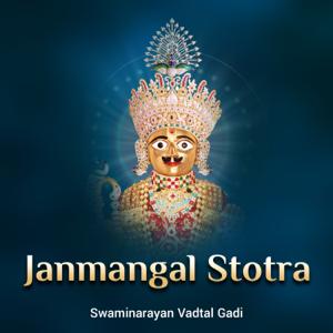 Swami Shree Nirbhaycharandasji - Janmangal Namavali