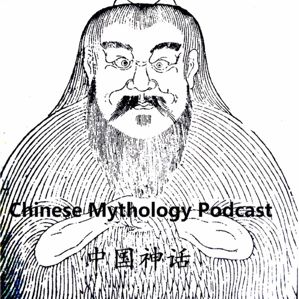 Chinese Mythology Podcast