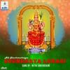 Adi Shankaracharyas Soundarya Lahari
