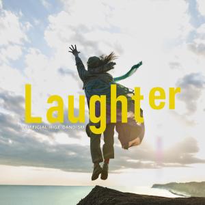 髭男dism - Laughter