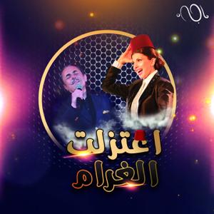 Magida El Roumi & Melhem Barakat - Etazalt El Gharam