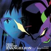 Neon Genesis Evangelion (Original Series Soundtrack) - Shiro Sagisu - Shiro Sagisu