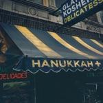 Alex Frankel - Hanukkah In '96