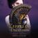Colleen Gleason - Zeppelin Deception, The: A Stoker & Holmes Book
