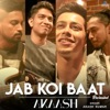 Jab Koi Baat (Recreated)