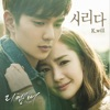 리멤버 : 아들의 전쟁 (Original Television Soundtrack), Pt. 1 - Single, K.Will