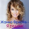 140 Udarov V Minutu - А я скучаю очень (Remix) artwork