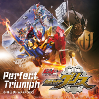 WAЯROCK - Perfect Triumph artwork