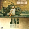 Jind From Bambukat Soundtrack Single