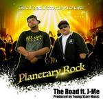 Planetary Rock (feat. J-Me) - Single