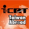 *Taiwan Abroad