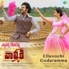 Elluvochi Godaramma (Remix) [From
