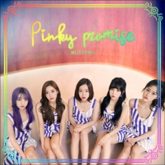 Pinky Promise - EP