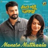 Manase Mutthaala From Aadi Lakshmi Puraana Single