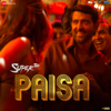 Paisa From Super 30 - Ajay-Atul & Vishal Dadlani mp3