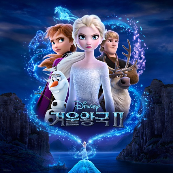 Frozen 2 (Korean Original Motion Picture Soundtrack)