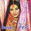 Barjai